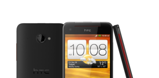 htc butterfly simple