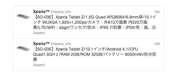 xperia-z-10 inch-tablet
