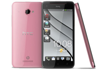pink htc butterfly