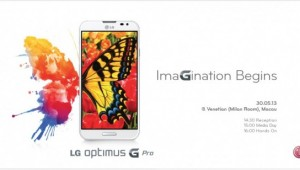 lg optimus g pro invitation