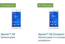Xperia Z3 and Z3 Compact to arrive in US soon