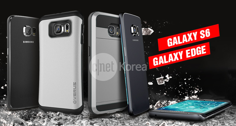 galaxy s6 and galaxy s6 edge'