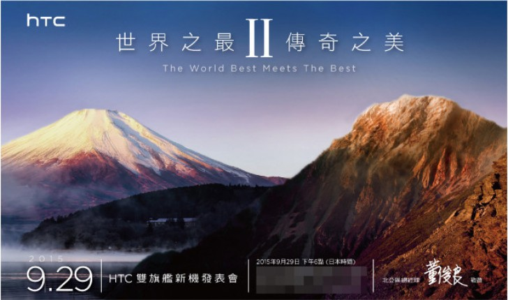 htc new devices