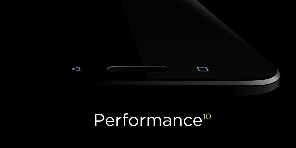 htc 10'fastest and smoothest Android'