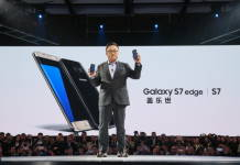 Galaxy-S7-and-S7-Edge-China