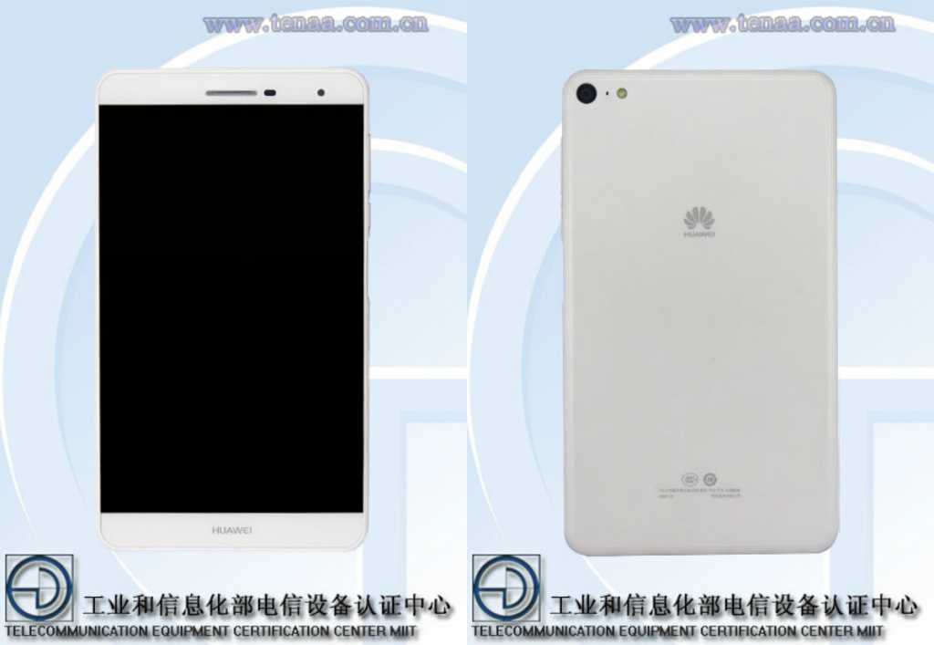 Honor X3 tablet
