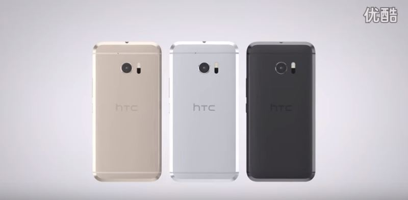 htc 10 colors