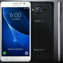 samsung_galaxy_wide_official