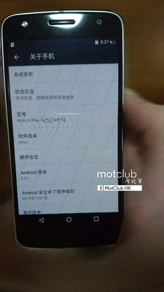 moto z play images 6