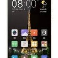 GIONEE P7 MAX white front