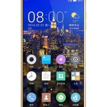 Gionee S6 Pro front