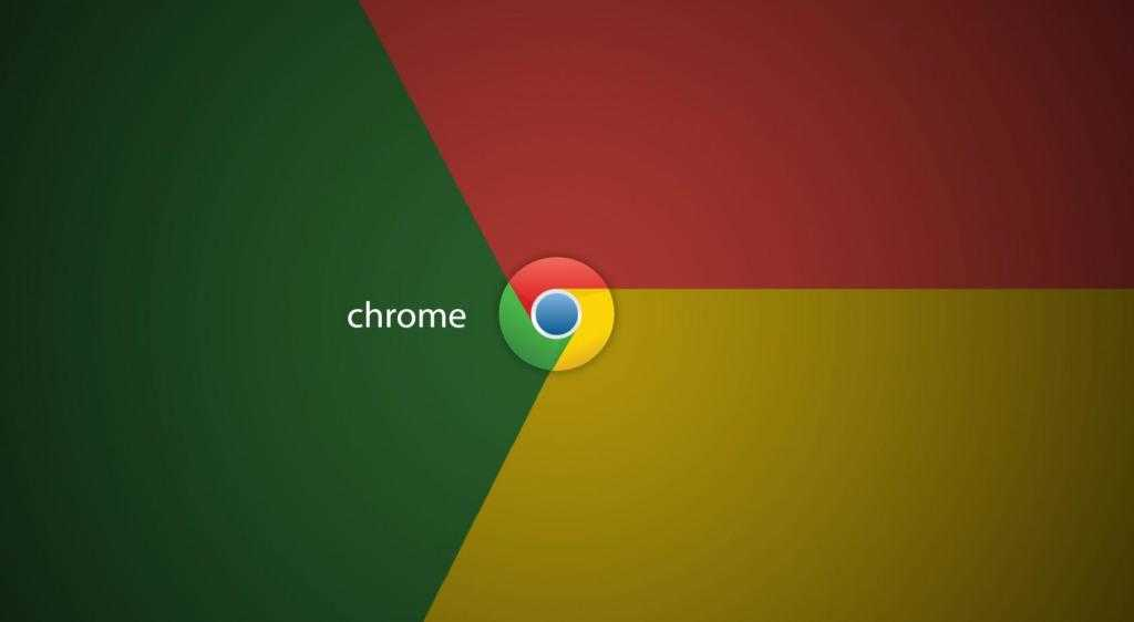 Chrome 54 for android