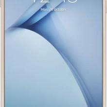 SAMSUNG Galaxy On Nxt gold front