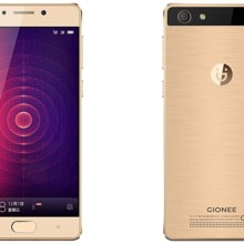 Gionee Steel 2 front and back