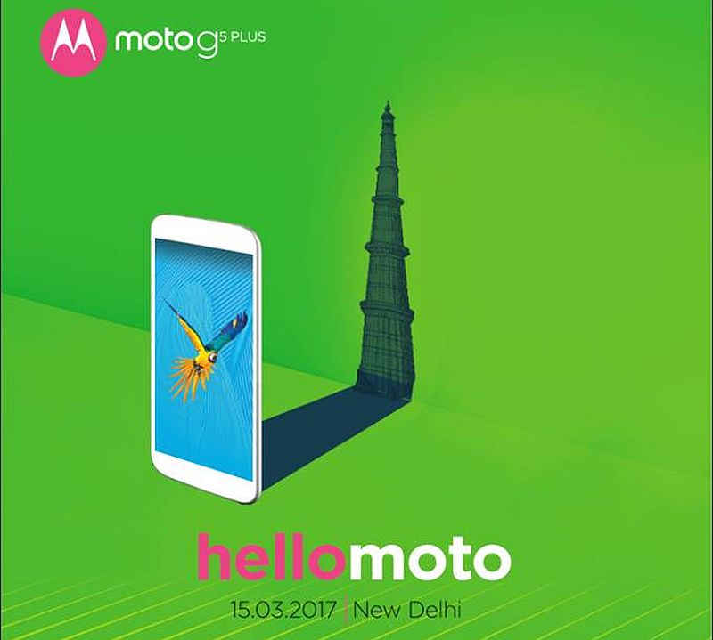 Moto G5 Plus india launch