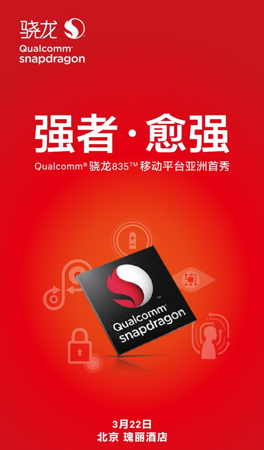 Qualcomm Snapdragon 835 Asia Launch
