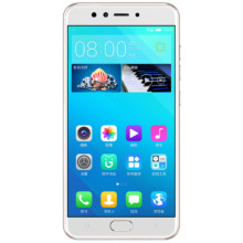 Gionee S10B gold