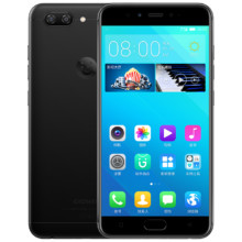 Gionee S10B front and back