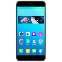 Gionee S10B black front