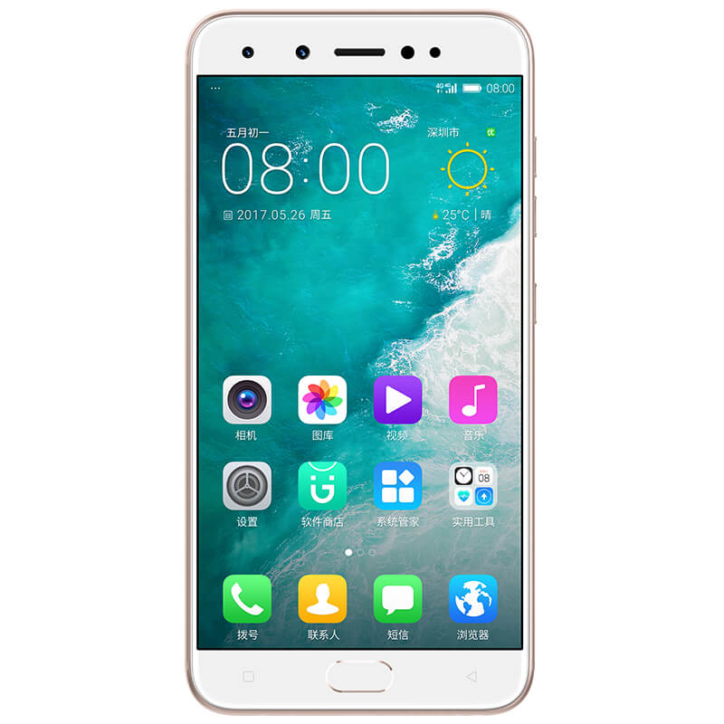 Gionee S10 White