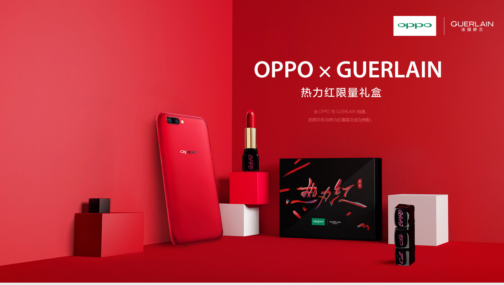 oppo-r11-limited-edition