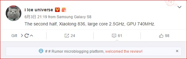 Snapdragon 836 is under development, expected arrival in Q4 2017