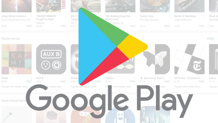 New Play Store 9 0 15 Update Available In The New Apk Build Goandroid