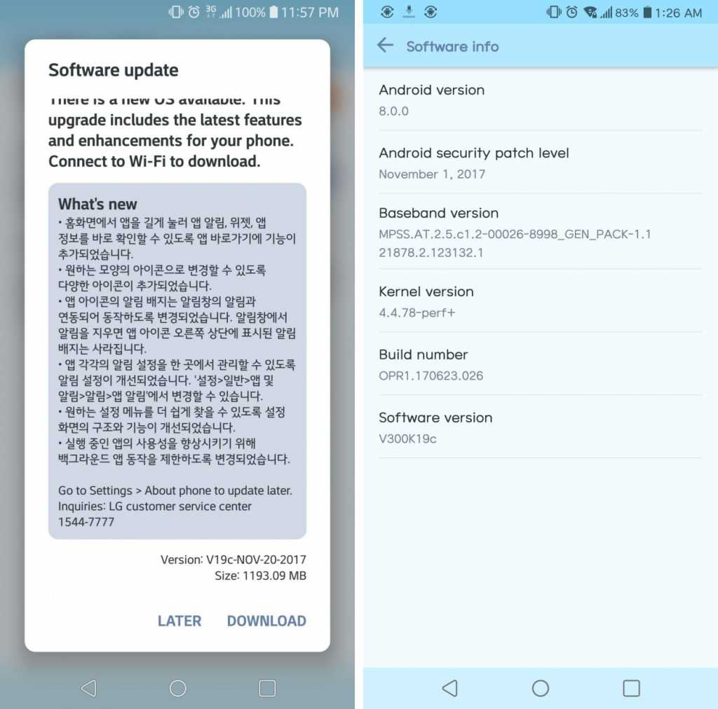 LG V30/V30+ Android Oreo Beta Rolls Out, Plus Official Bootloader Unlocking