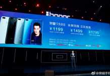 Honor 9 Youth Edition