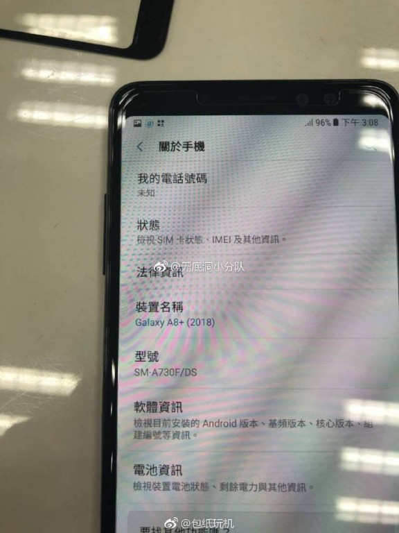 samsung galaxy a8+ leak