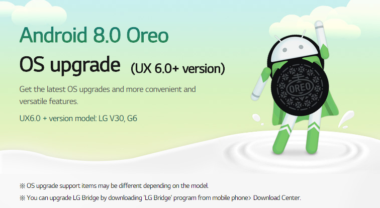 LG-G6-Android-Oreo-Update
