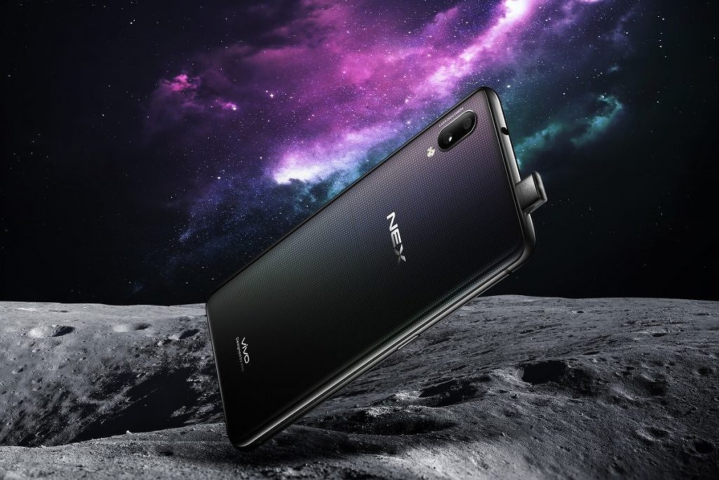 Vivo-Nex-S-Rear-Official