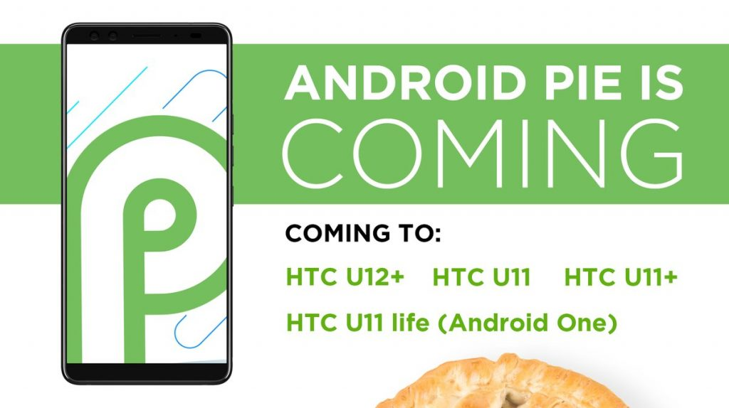 htc android p update