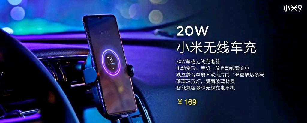 20 w wireless car charger