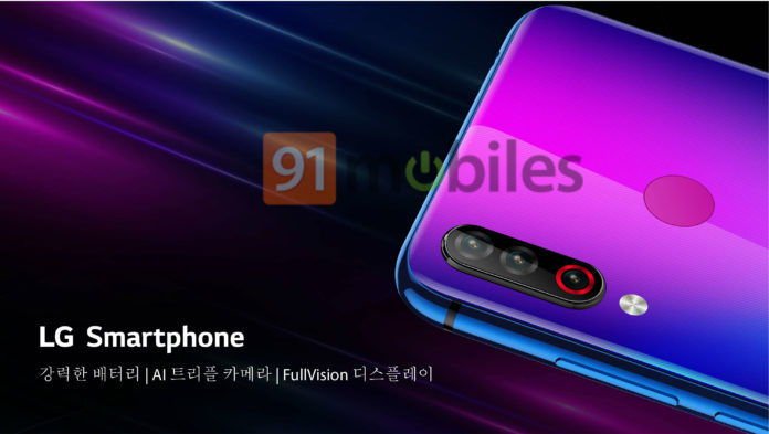 LG-India-Online-Only-Budget-Smartphone-Triple-Camera-01