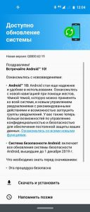 moto one action android 10  russia