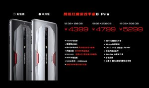Nubia Red Magic 6 Series Pricing