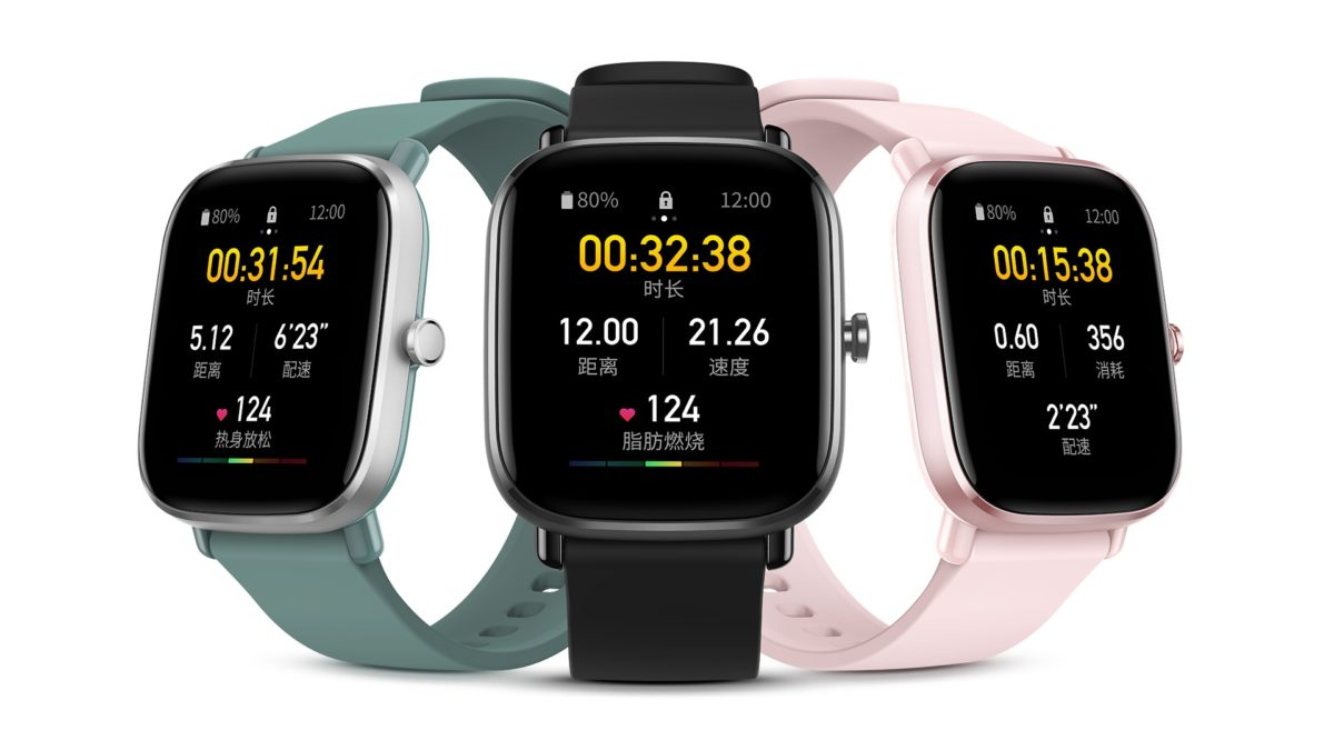 Amazfit GTS 2 Mini update adds Amazon's Alexa assistance feature